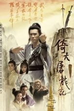 Nonton Streaming Download Drama New Heavenly Sword and Dragon Sabre (1986) Subtitle Indonesia