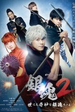 Nonton Streaming Download Drama Gintama 2 – The Exceedingly Strange Gintama-chan (2018) Subtitle Indonesia