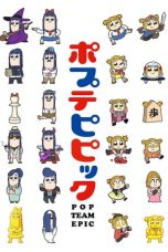 Nonton Streaming Download Drama Pop Team Epic (2018) Subtitle Indonesia