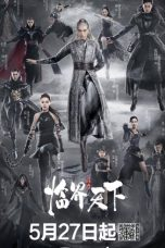Nonton Streaming Download Drama L.O.R.D. Critical World (2019) Subtitle Indonesia