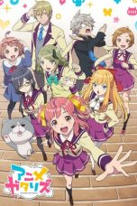 Nonton Streaming Download Drama Animegataris (2017) Subtitle Indonesia