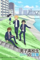 Nonton Streaming Download Drama Danshi Koukousei no Nichijou (2012) Subtitle Indonesia