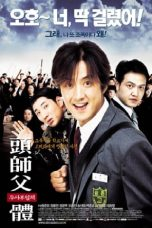 Nonton Streaming Download Drama My Boss, My Hero (2001) jf Subtitle Indonesia