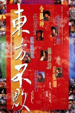 Nonton Streaming Download Drama Nonton Swordsman II (1992) Sub Indo jf Subtitle Indonesia