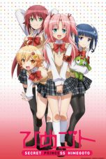 Nonton Streaming Download Drama Himegoto (2014) Subtitle Indonesia