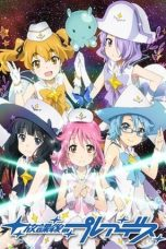 Nonton Streaming Download Drama Houkago no Pleiades (2015) Subtitle Indonesia