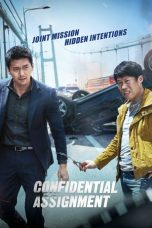 Nonton Streaming Download Drama Confidential Assignment (2017) jf Subtitle Indonesia