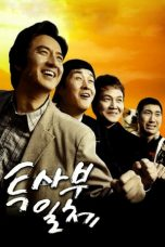 Nonton Streaming Download Drama My Boss, My Teacher aka My Boss, My Hero 2 (2006) jf Subtitle Indonesia
