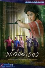 Nonton Streaming Download Drama Kaew Klang Dong (2019) Subtitle Indonesia