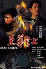 Nonton Streaming Download Drama Casino Raiders (1989) gt Subtitle Indonesia