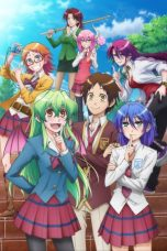 Nonton Streaming Download Drama Jitsu wa Watashi wa (2015) Subtitle Indonesia