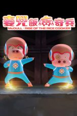 Nonton Streaming Download Drama McDull: Rise of the Rice Cooker (2016) Subtitle Indonesia