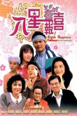 Nonton Streaming Download Drama The Eighth Happiness (1988) jf Subtitle Indonesia