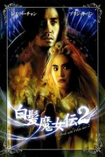 Nonton Streaming Download Drama The Bride with White Hair 2 (1993) gt Subtitle Indonesia