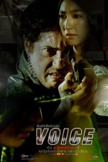 Nonton Streaming Download Drama Voice (2019) Subtitle Indonesia