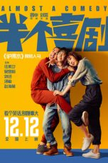 Nonton Streaming Download Drama Almost a Comedy (2019) Subtitle Indonesia