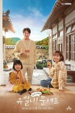 Nonton Streaming Download Drama Eccentric! Chef Moon (2020) Subtitle Indonesia