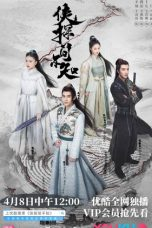 Nonton Streaming Download Drama Ancient Detective (2020) Subtitle Indonesia
