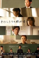 Nonton Streaming Download Drama Our Textbook / Watashitachi no Kyokasho (2007) Subtitle Indonesia