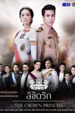 Nonton Streaming Download Drama The Crown Princess (2018) Subtitle Indonesia