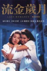 Nonton Streaming Download Drama Last Romance (1988) gt Subtitle Indonesia