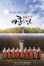 Nonton Streaming Download Drama Nine Monks (2020) Subtitle Indonesia