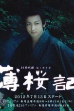 Nonton Streaming Download Drama Hakuouki (2012) Subtitle Indonesia