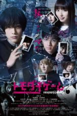 Nonton Streaming Download Drama Tomodachi Game (2017) Subtitle Indonesia