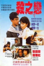 Nonton Streaming Download Drama Fatal Love (1988) gt Subtitle Indonesia