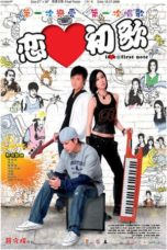 Nonton Streaming Download Drama Love @ First Note (2006) gt Subtitle Indonesia