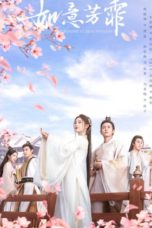 Nonton Streaming Download Drama Nonton The Blooms at Ruyi Pavilion / Ru Yi Fang Fei (2020) Sub Indo Subtitle Indonesia