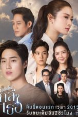 Nonton Streaming Download Drama Nonton The Last Promise / Kor Kerd Mai Klai Klai Ter (2020) Sub Indo Subtitle Indonesia