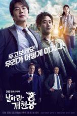 Nonton Streaming Download Drama Nonton Delayed Justice (2020) Sub Indo Subtitle Indonesia