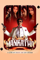 Nonton Streaming Download Drama Nonton Mankatha (2011) Sub Indo jf Subtitle Indonesia