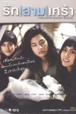 Nonton Streaming Download Drama Nonton The Last Moment (2008) Sub Indo gt Subtitle Indonesia