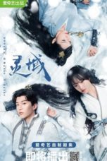 Nonton Streaming Download Drama Nonton The World of Fantasy (2021) Sub Indo Subtitle Indonesia