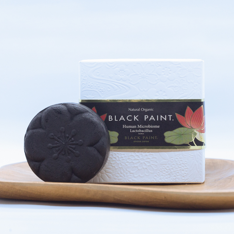 Black Paint Soap is a deep-pore and blackhead cleansing soap