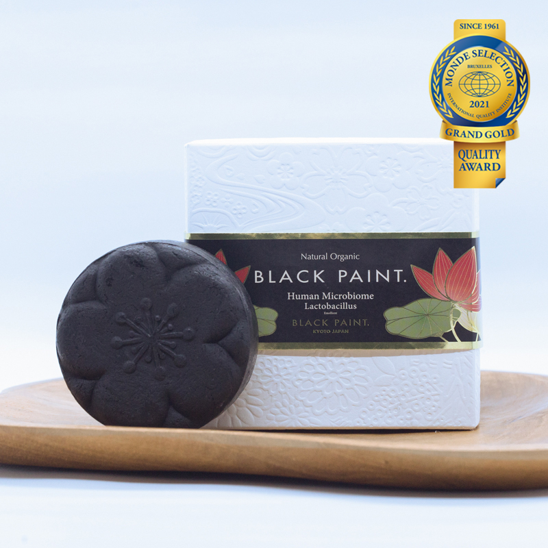 Black Paint Soap with Monde Selection Grand Gold Award