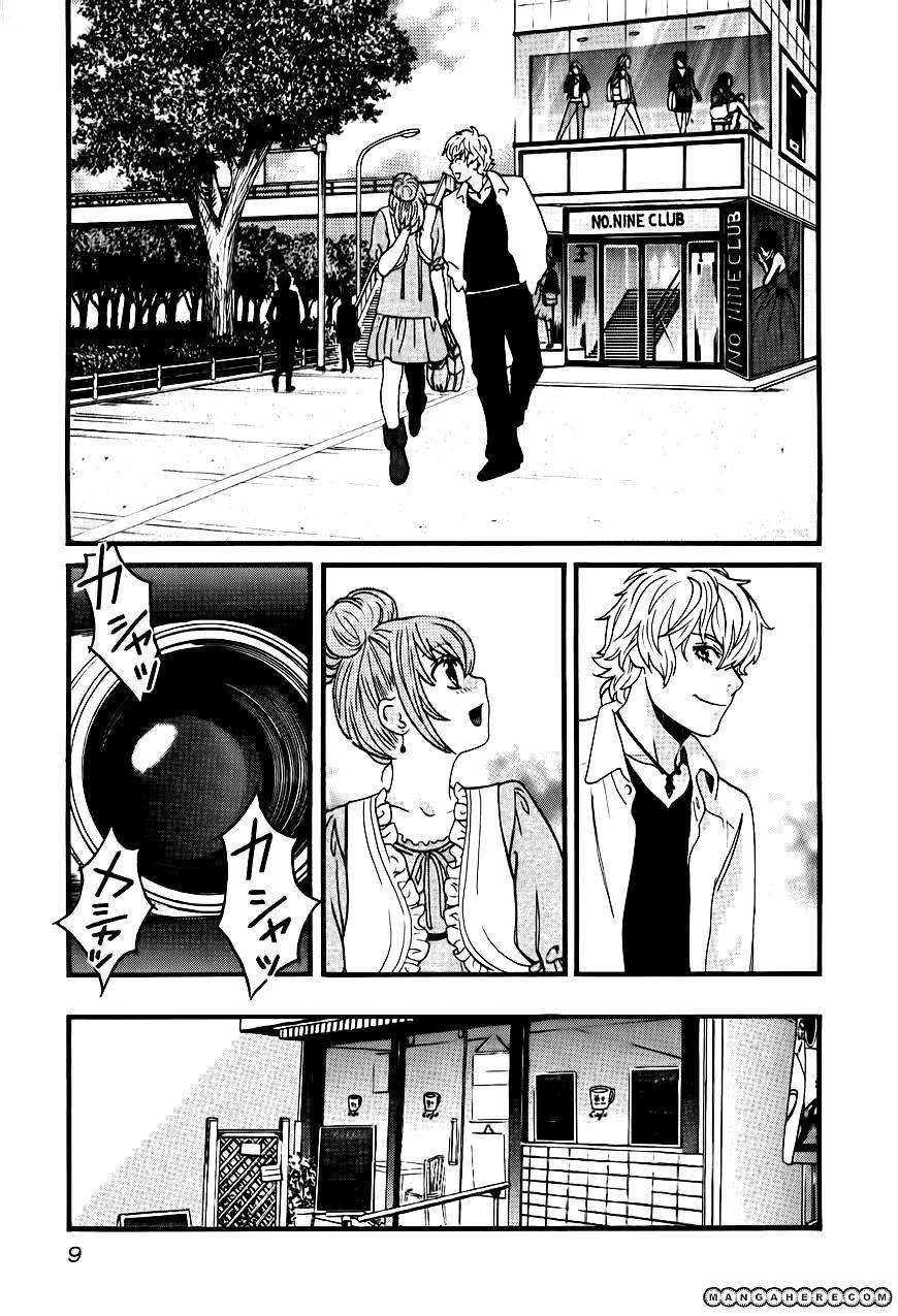 Cross And Crime chapter 10 - Trang 7