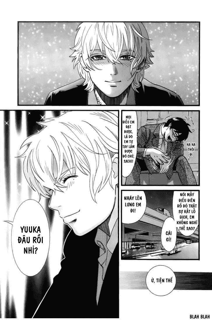 Cross And Crime chapter 2 - Trang 13