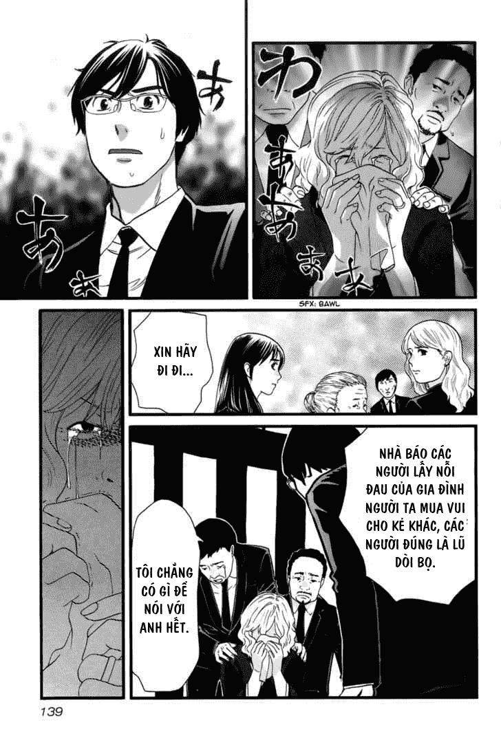 Cross And Crime chapter 7 - Trang 3