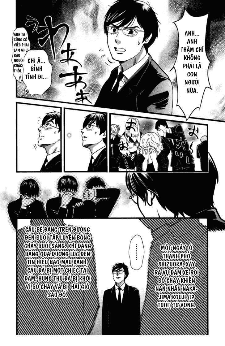 Cross And Crime chapter 7 - Trang 4
