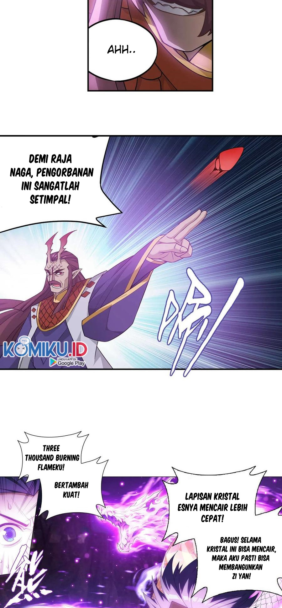 Battle Through the Heavens: Chapter 332 - Page 17