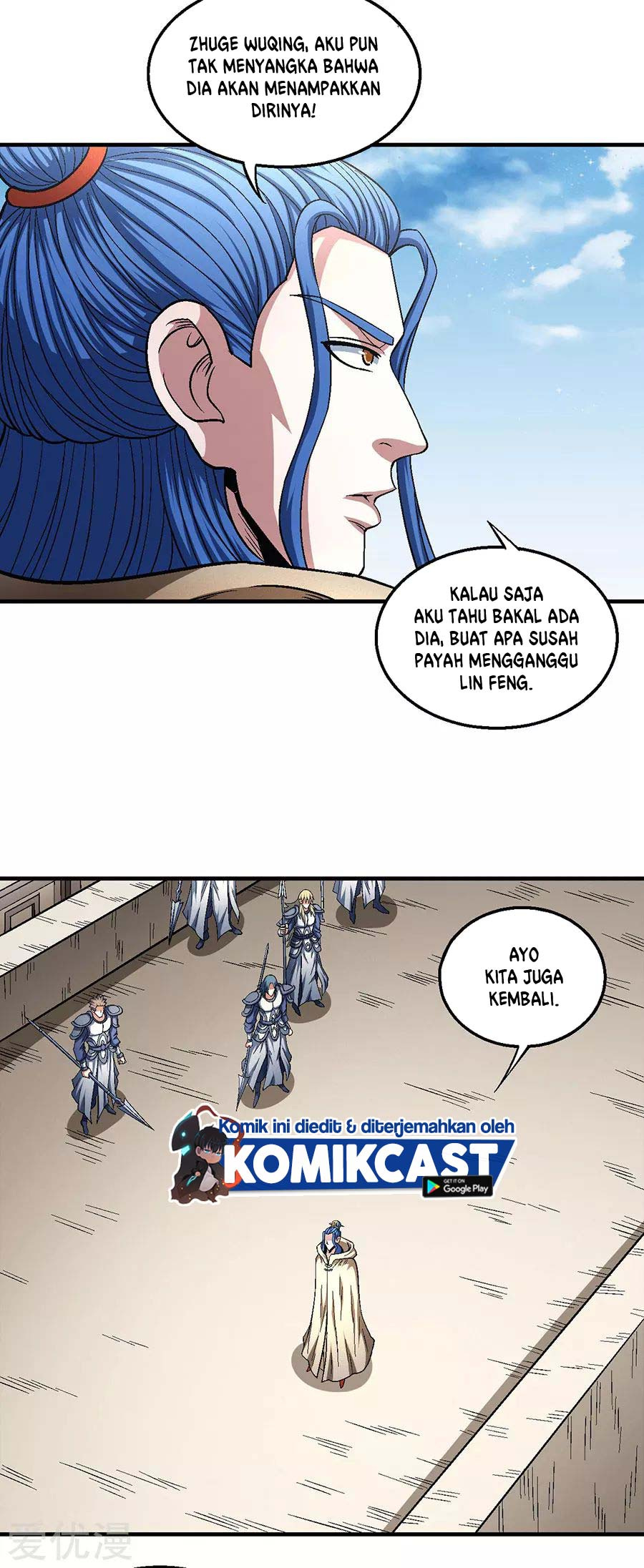 God of Martial Arts: Chapter 134.3 - Page 5