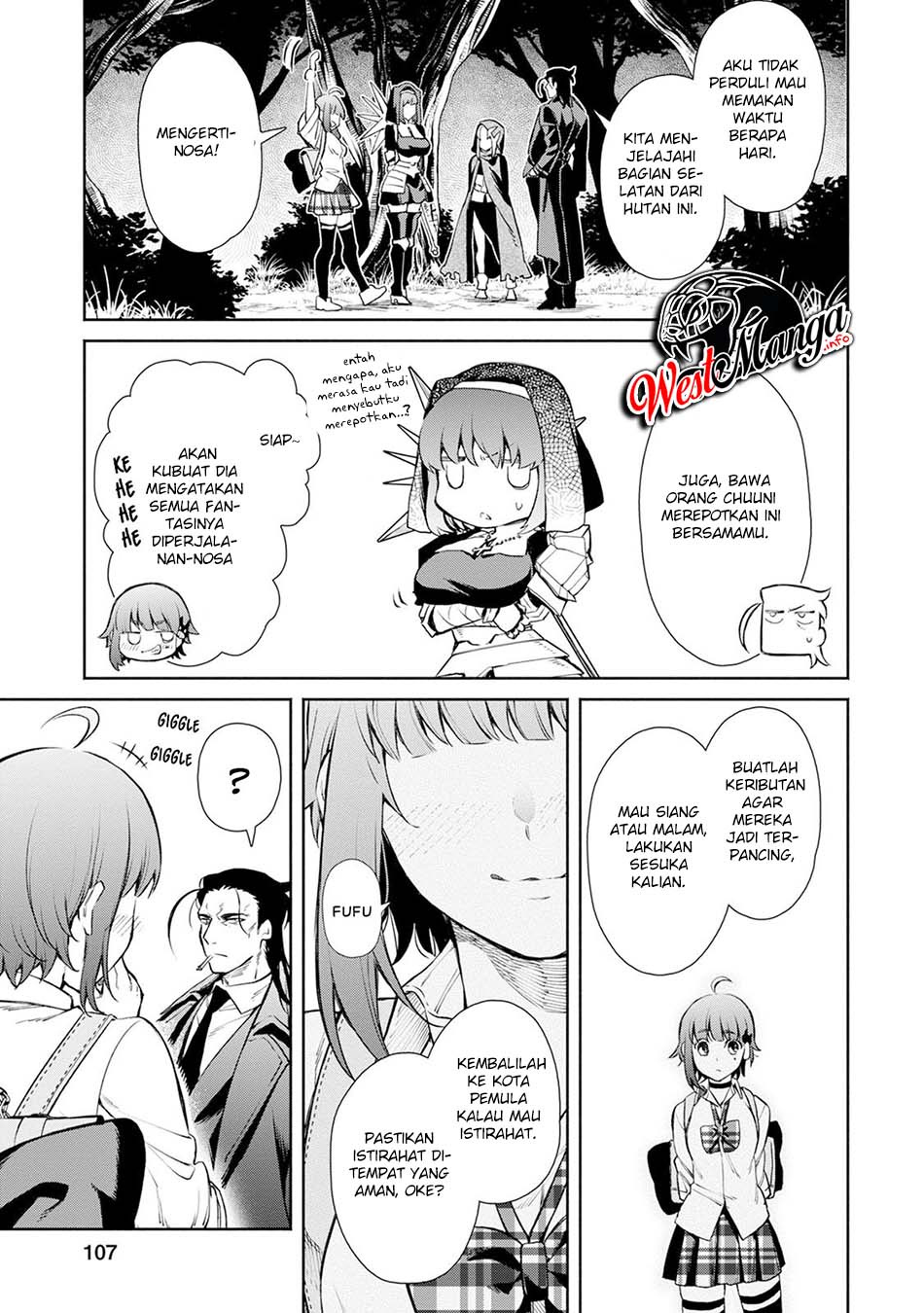 Maou-sama, Retry! R: Chapter 04 - Page 16