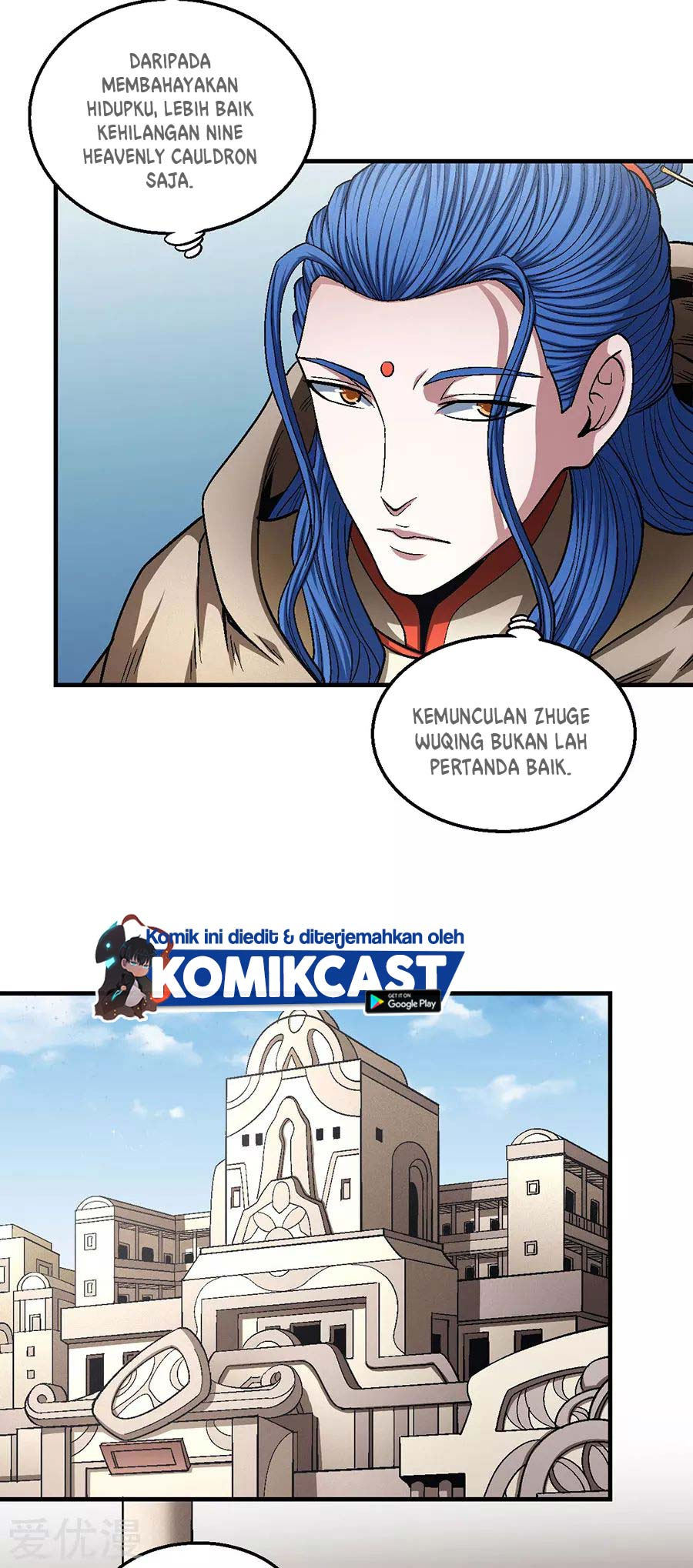 God of Martial Arts: Chapter 134.3 - Page 6