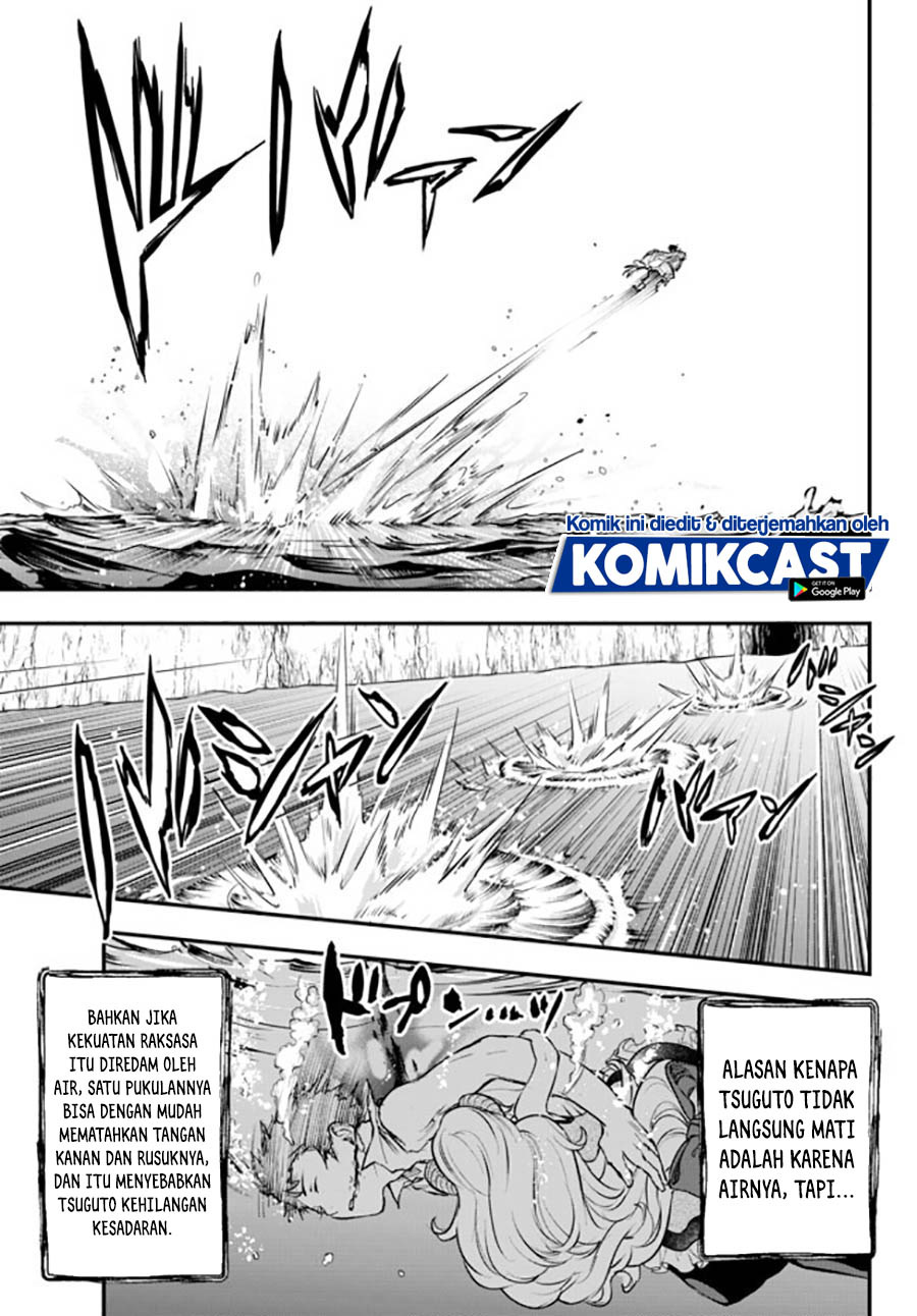 Youjo to Sukoppu to Magan Ou: Chapter 11.1 - Page 16
