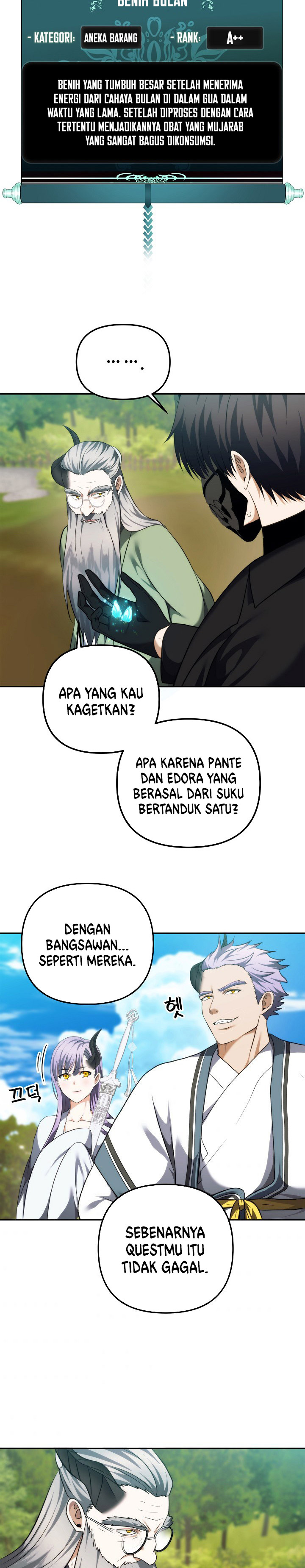 Ranker Who Lives A Second Time: Chapter 91 - Page 29
