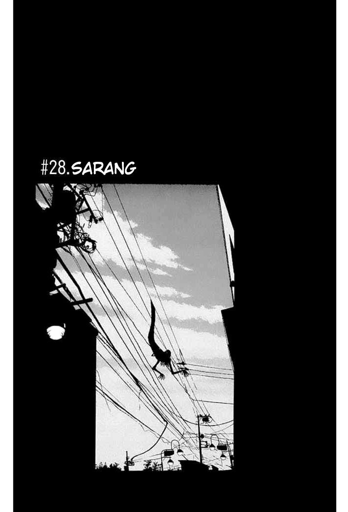 Fuan no Tane+: Chapter 28 - Page 1