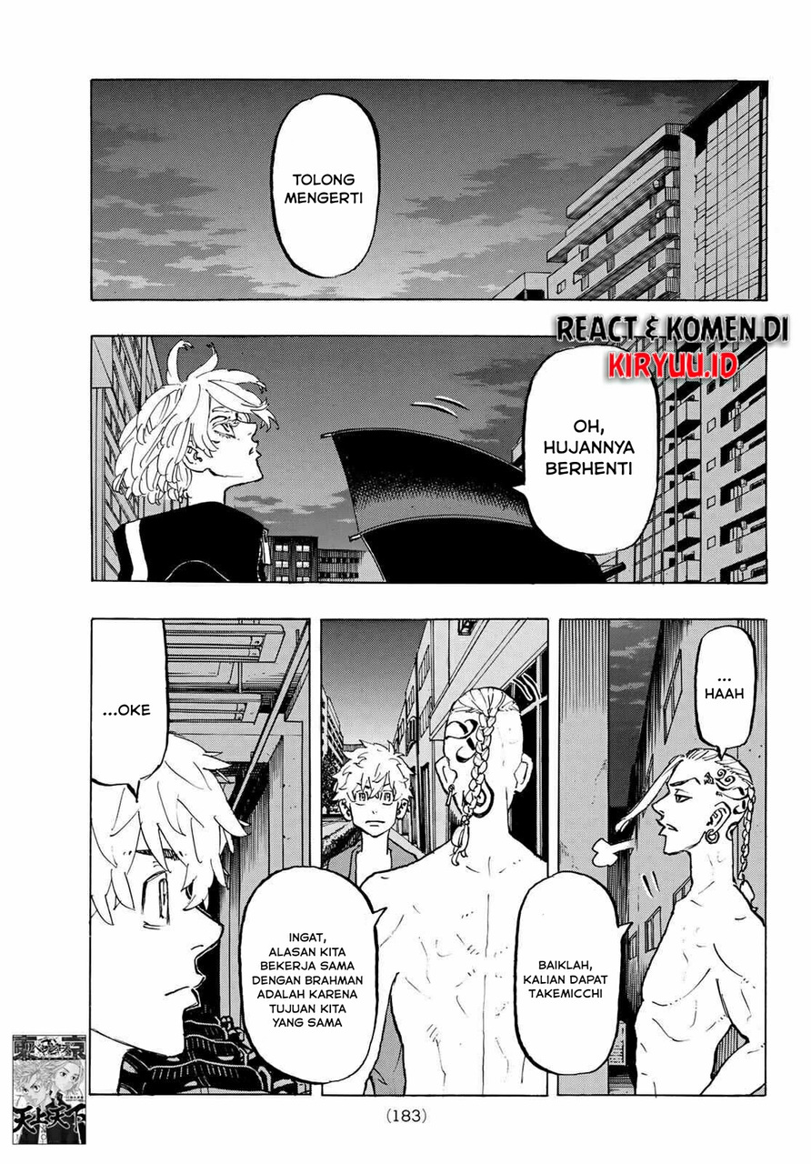 Tokyo Revengers: Chapter 215 - Page 15